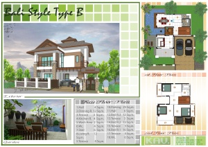 LZ-DS-House-01-4